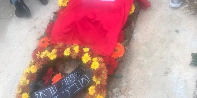 """החולצה של אוסבלדו ז""""ל על קברו (צילום יצחק סולומון)"""