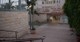 בית ספר תיכון רוגוזין קרית אתא. צילום: דורון גולן
