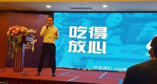 פרס לחדשנות למזון. שי הרשקוביץ בסין (צילום: עצמי)
