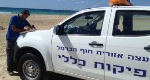 ניידת פיקוח בחוף הכרמל (צילום: מועצת חוף הכרמל)