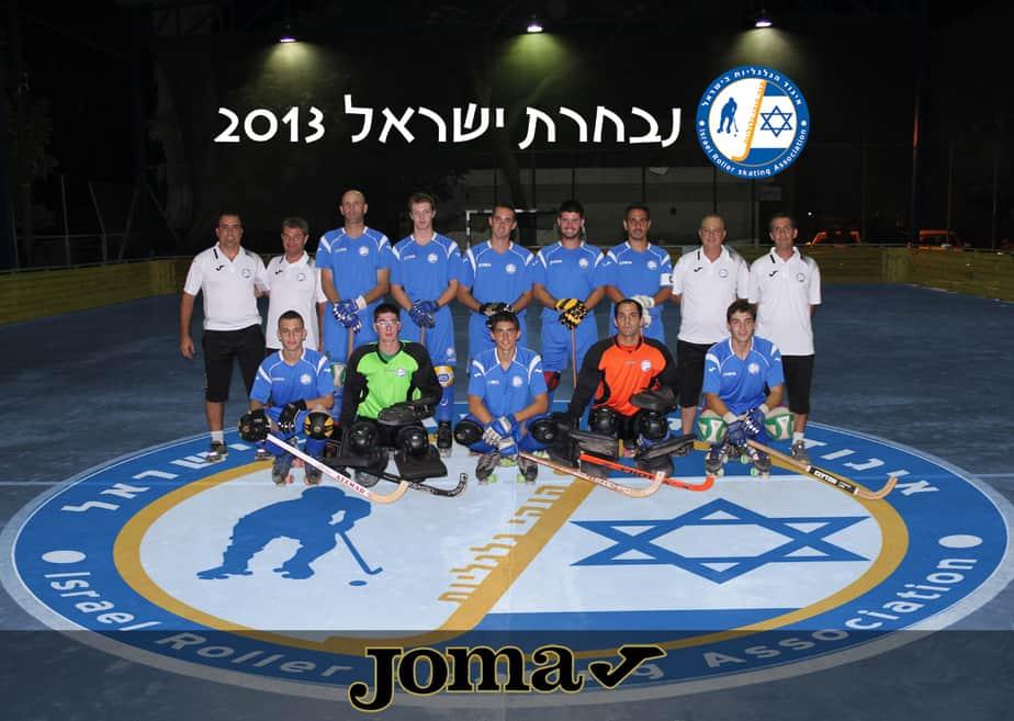 נבחרת ישראל בהוקי גלגיליות