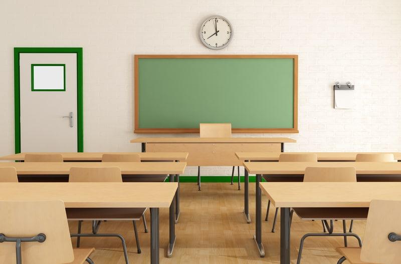 בית ספר. (צילום אילוסטרציה)
