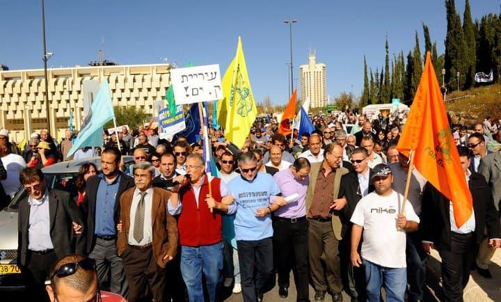 מאבק חברתי ביוקר המחייה פברואר 2011