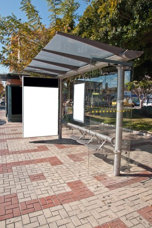 תחנת אטובוס