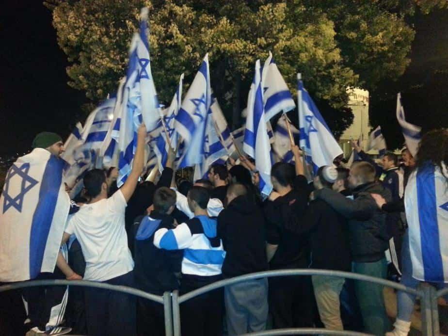 הפגנה בנצרת עילית