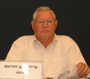 יעקב הוזיאס