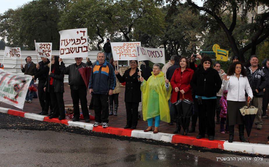 הפגנה בנהריה (צילום: אדריאן הרבשטיין)