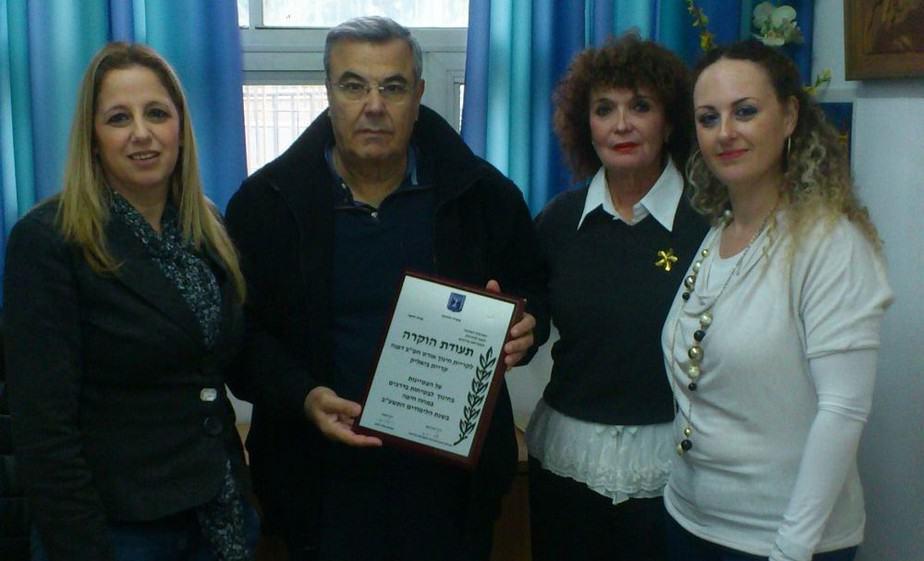 פרס בטיחות לאורט דפנה  (צילום: דוברות העירייה)
