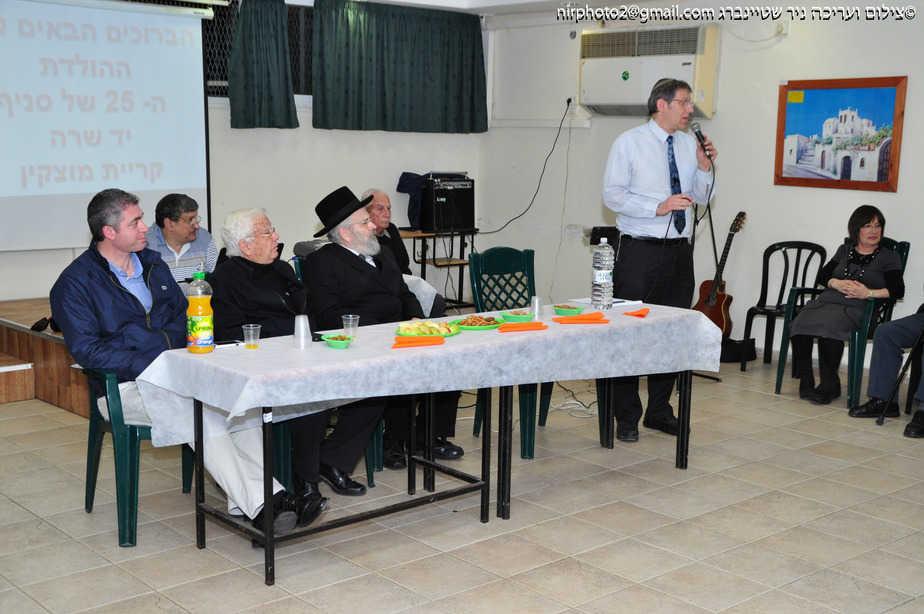 מברכים. הרב דרוקמן, חיים צורי ואורחים נוספים   (צילום: ניר שטיינברג)