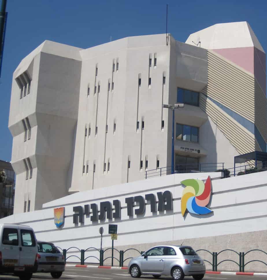 בית משפט השלום בנתניה (צילום: רותי ברמן)