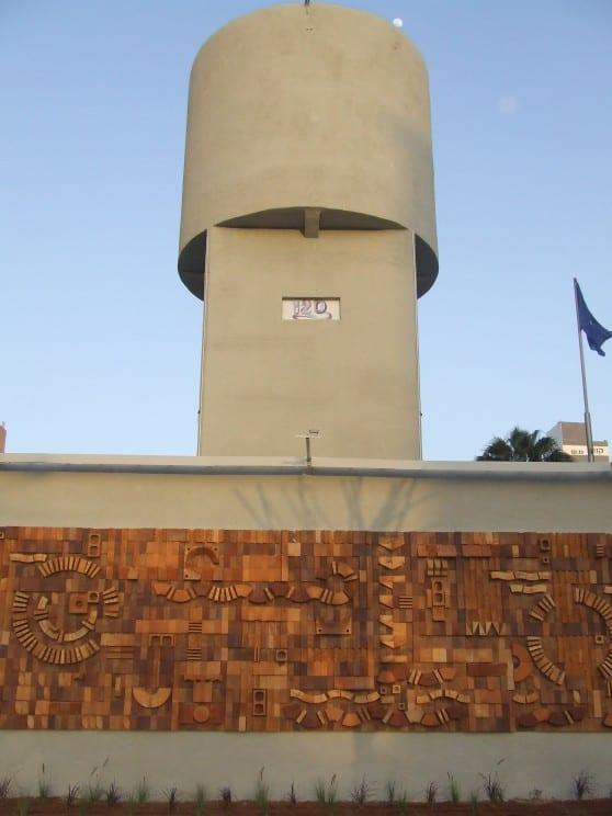 מגדל המים, צילום: מוזיאון החאן, הקרן לפיתוח חדרה