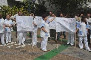 מחאת עובדי בית החולים נהריה