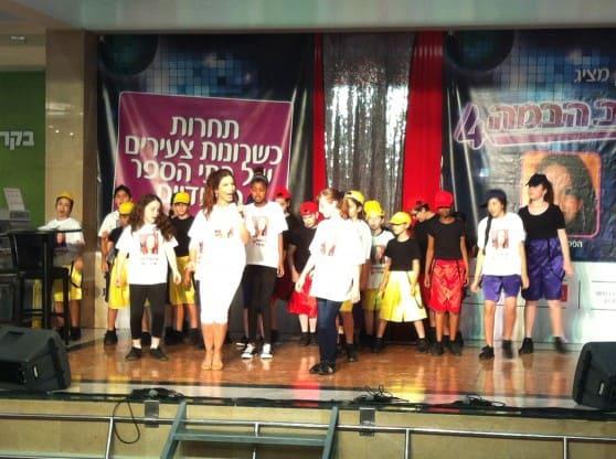 הילדים בהופעה למירי חן