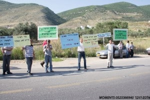 הפגנה בצומת סגו'ר