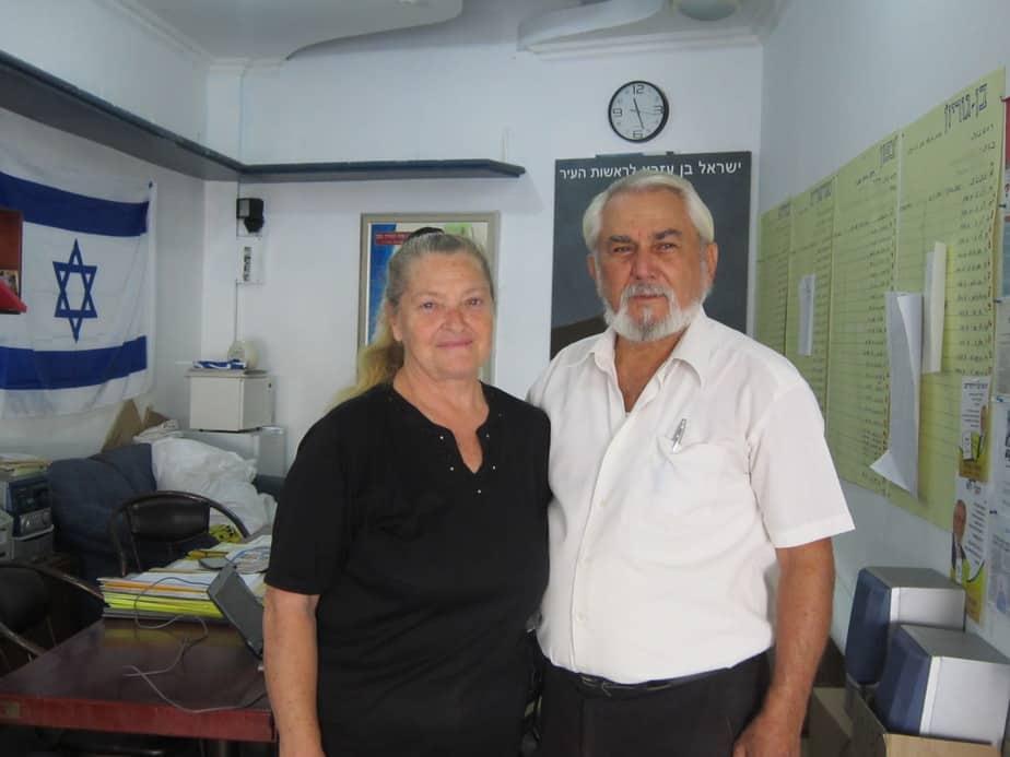 ישראל ומרים בן עזרא