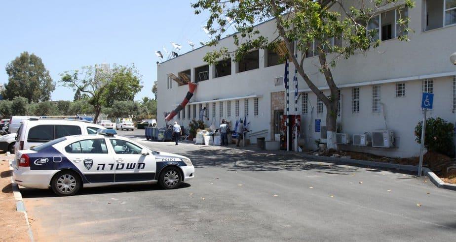 משטרת חדרה (צילום: שלומי גבאי)
