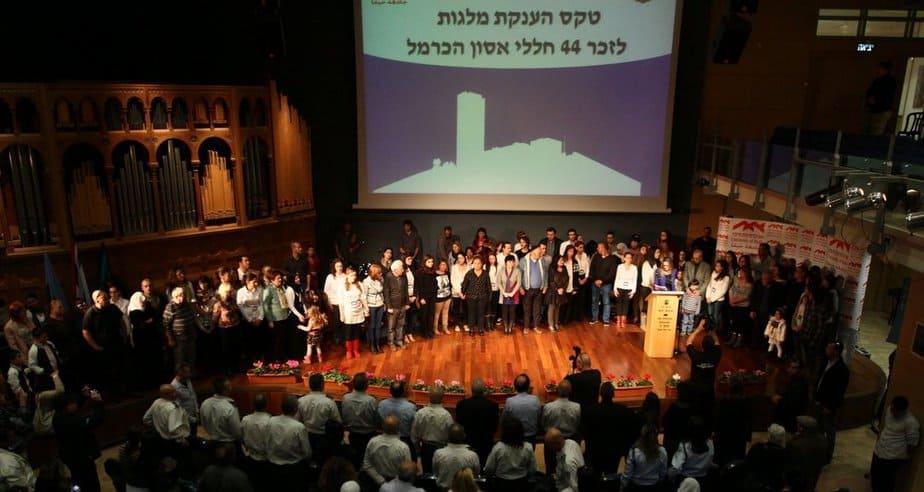 הסטודנטים ובני המשפחות השכולות בשירת התקווה (אוניברסיטת חיפה)