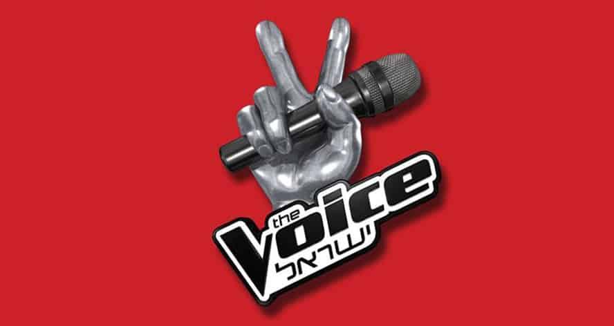 """THE VOICE ישראל (צילום: יח""""צ)"""