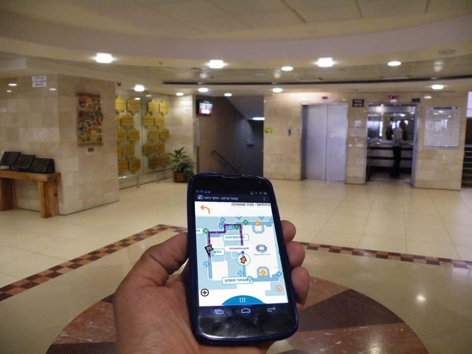 אפליקציה מחוברת לבית החולים כרמל