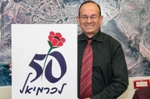 עדי אלדר עם לוגו היובל לכרמיאל