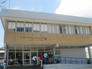 בית המשפט השלום בחדרה