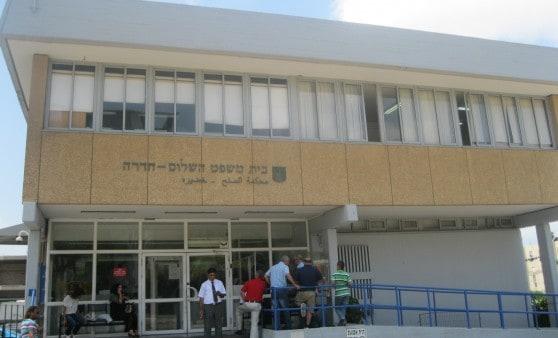 . בית המשפט השלום (צילום: איילת קדם)