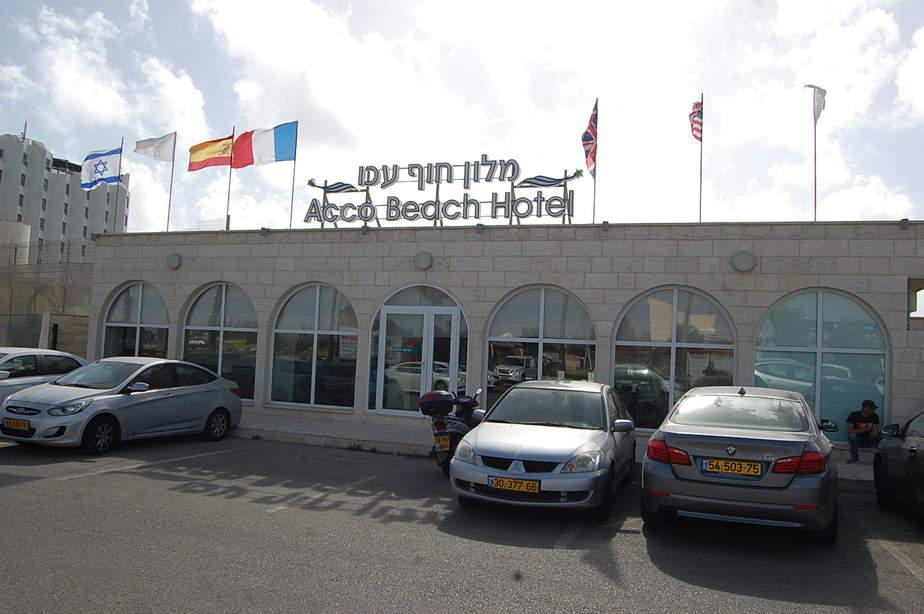 מלון חוף עכו