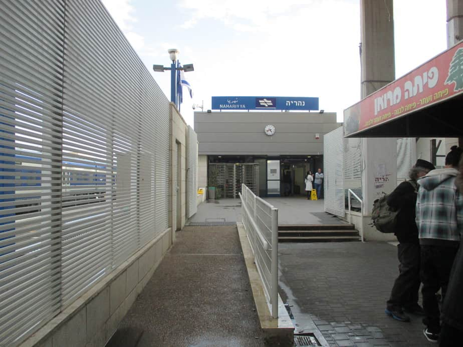 תחנת הרכבת בנהריה (צילום: תאיר פז)