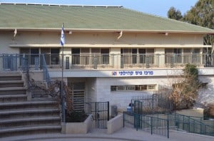 בית ספר נילי בזכרון יעקב