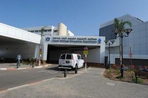 המרכז הרפואי לגליל
