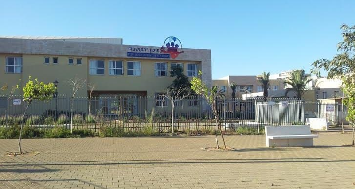 תיכון המושבה (צילום: סער צוק)