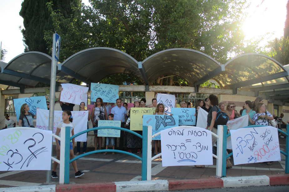 הורים בשלומי מפגינים ליד בית הספר (צילום: תאיר פז)