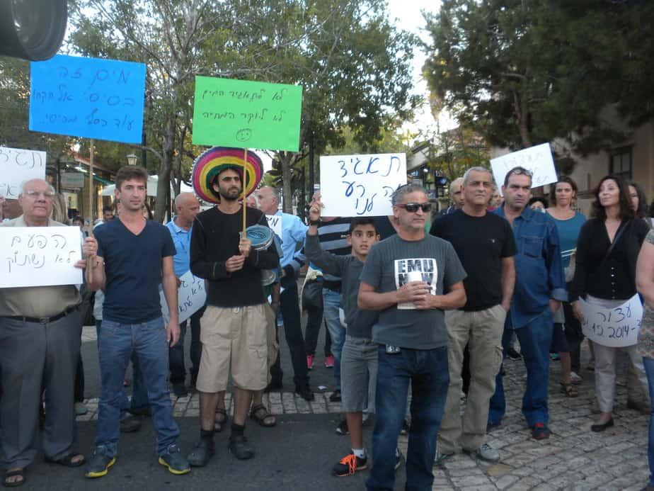הפגנת תושבי זכרון לפני כחודשיים (צילום: ליאת אהוד)