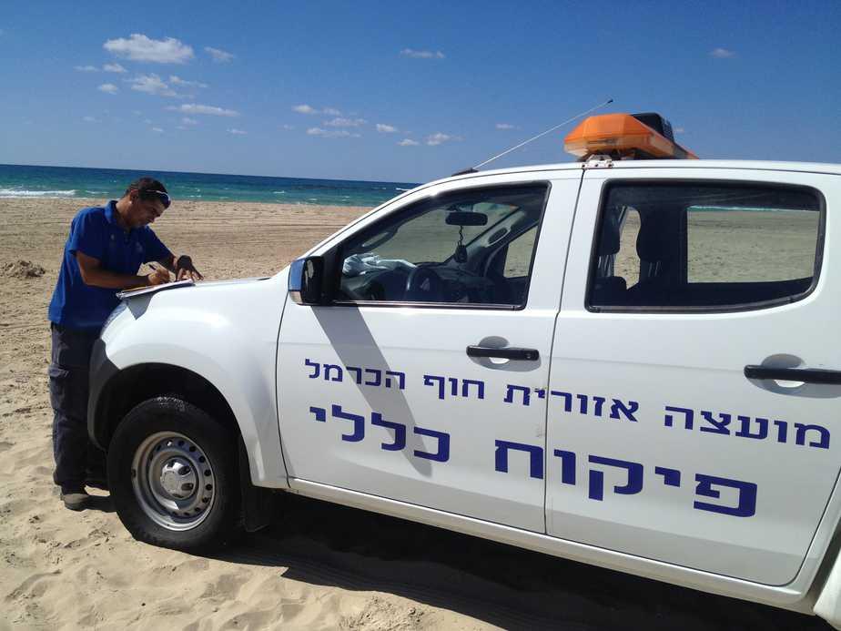 אכיפת נהיגת שטח פרועה. חופי הכרמל (צילום באדיבות המועצה האזורית חוף הכרמל)