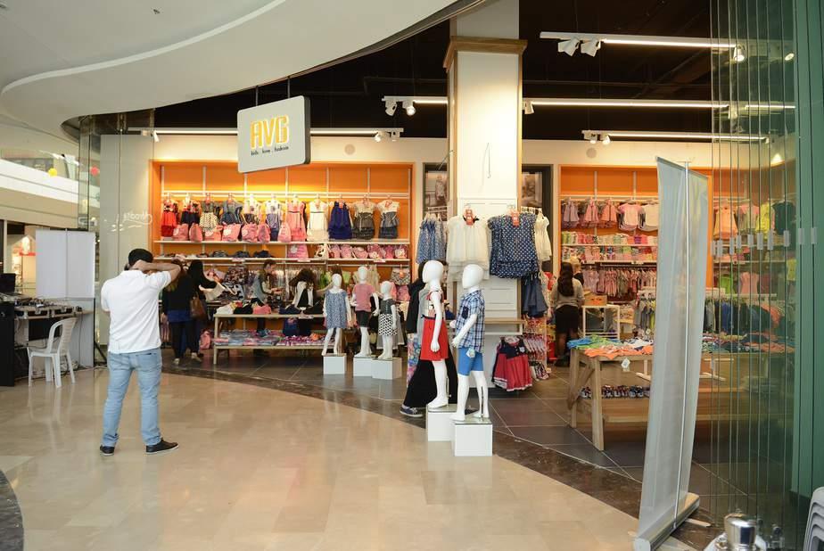 חנות AVG אביגדור (צילום: עידן חן)