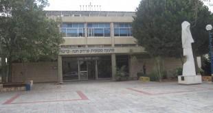 בניין מועצת פרדס חנה-כרכור (צילום: נירית שפאץ)