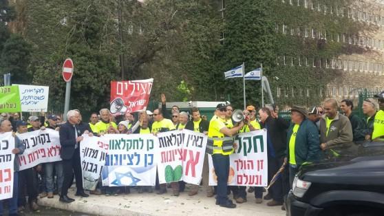 מחאת החקלאים (צילום: פרטי)