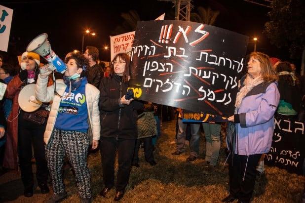 הפגנה נגד זיהום האויר במפרץ חיפה והקריות (צילום: דורון גולן)