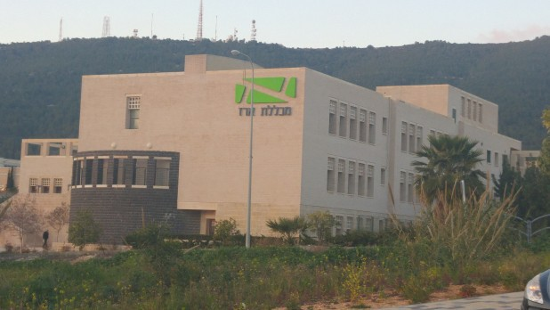 בית הספר ייפתח במכללת ארז (צילום: רותם כבסה)