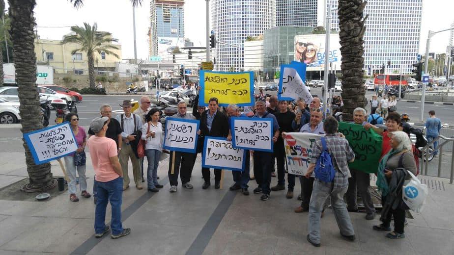 הפגנת מחאה מול הותמל בתל אביב (צילום: חבצלת השרון)
