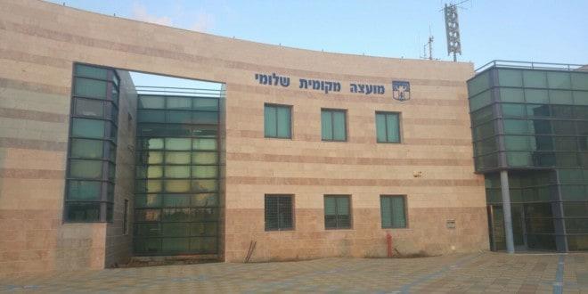 בניין המועצה בשלומי (צילום: רותם כבסה)