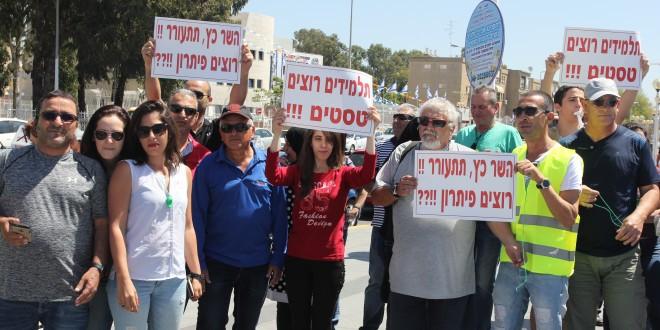 קוראים לשר כץ להתעורר. המורים והתלמידים בהפגנה (צילום: אדריאן הרבשטיין)
