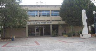 בניין מועצת פרדס חנה כרכור (צילום: נירית שפאץ)