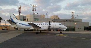 "TUS AIRWAYS בשדה התעופה בחיפה (צילום: יח""צ)"