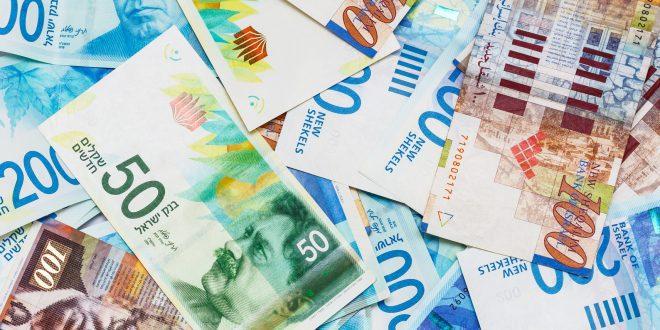כסף ישראלי. צילום: פוטוליה