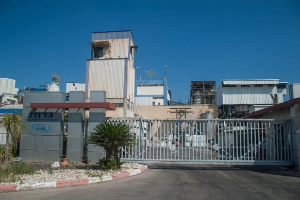 מפעל גדות ביוכימיה (צילום: דורון גולן)