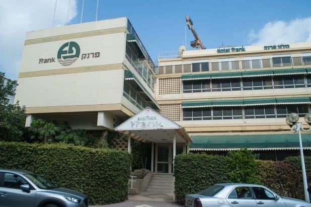 מלון פרנק (צילום: דורון גולן)