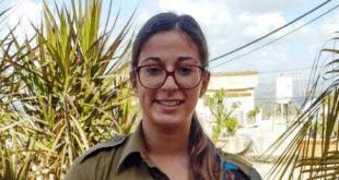 """""""אין עוד מדינה שמעריכה את חייליה כמו ישראל"""". גל לדני. צילום: באדיבות דובר צה""""ל"""