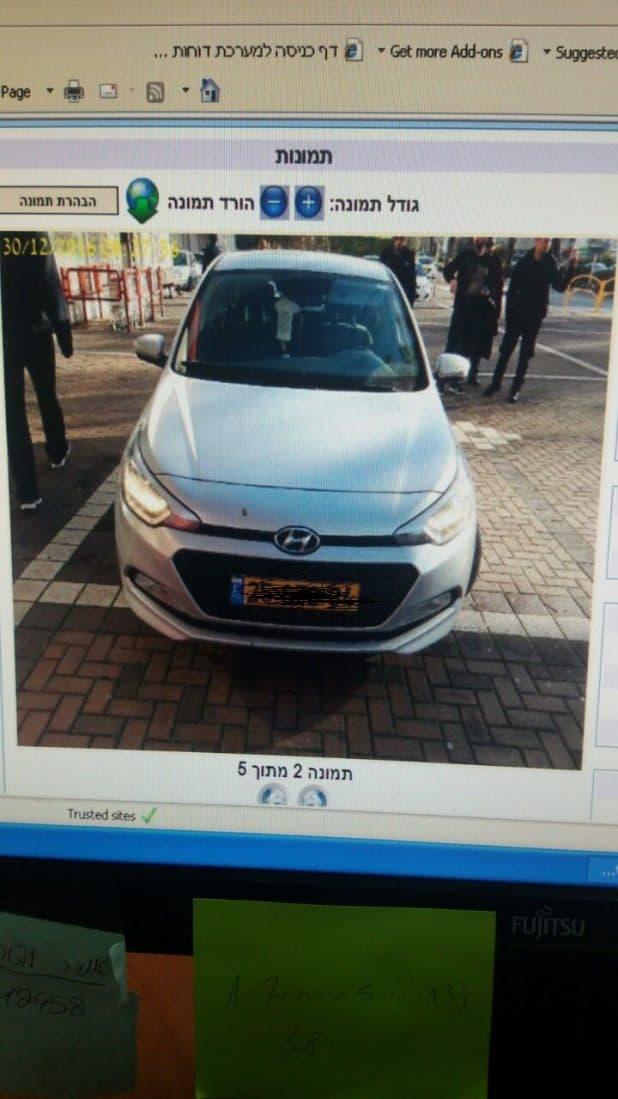 הרכב של ישראל היום  צילום פרטי