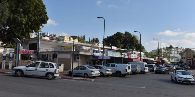 מרכז שביט. צילום: עיריית קרית אתא